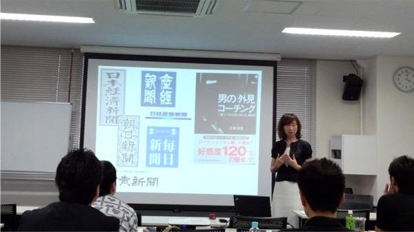 20130629miyoshi
